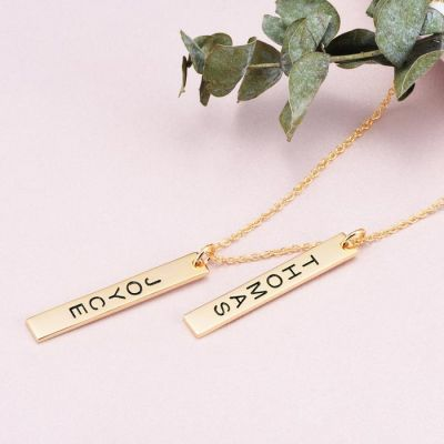 "Personalized Engraved Vertical Bar Necklace Adjustable 16""-20"""