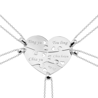 "Personalized 5 Pieces Puzzle Engraved Necklace For a Heart Adjustable 16""-20"""