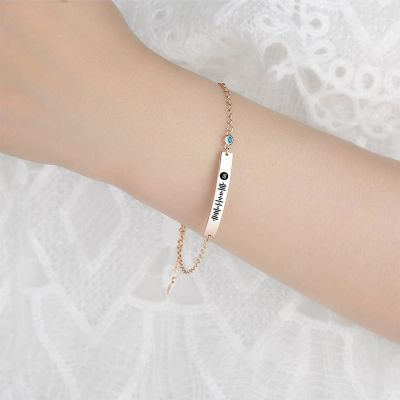 "Scannable Spotify Code Custom Music Song Bar Bracelet with Birthstone Adjustable 6""-7.5"""
