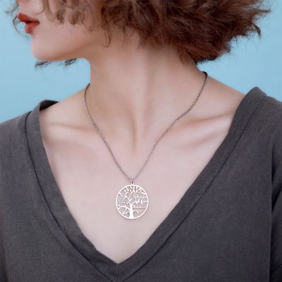 """Custom Family Tree of Life 1- 9 Names Necklace Adjustable 16""""-20"""""""